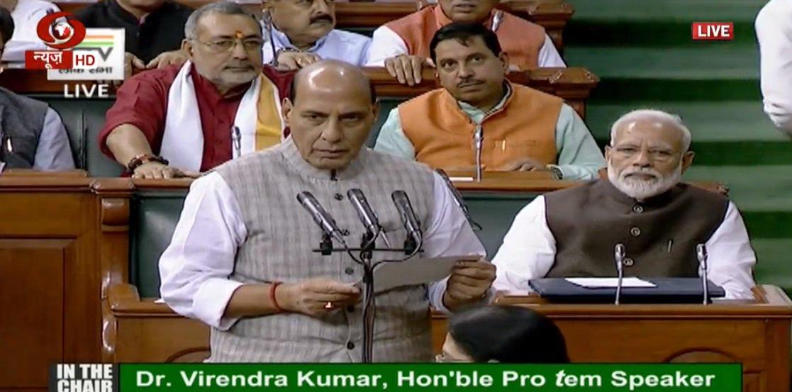 Defence Minister Shri @rajnathsingh takes oath as member of the 17th Lok Sabha.