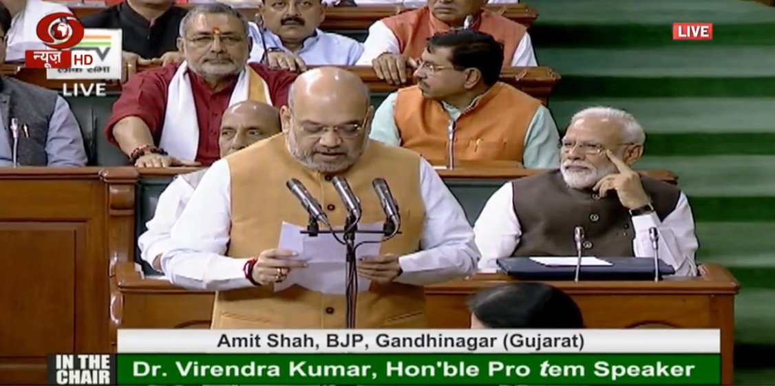 .@BJP4India President and Home Minister Shri @AmitShah takes oath as member of the 17th Lok Sabha.