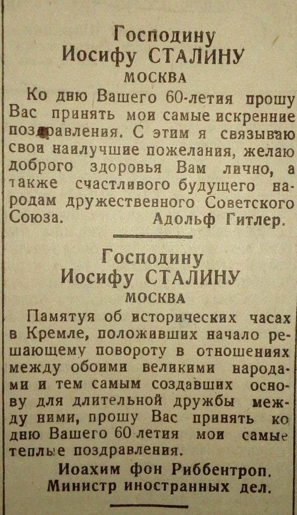 Аміна була не проти, - Осмаєв про обмін Крінарі, який вчинив замах на нього та Окуєву - Цензор.НЕТ 685