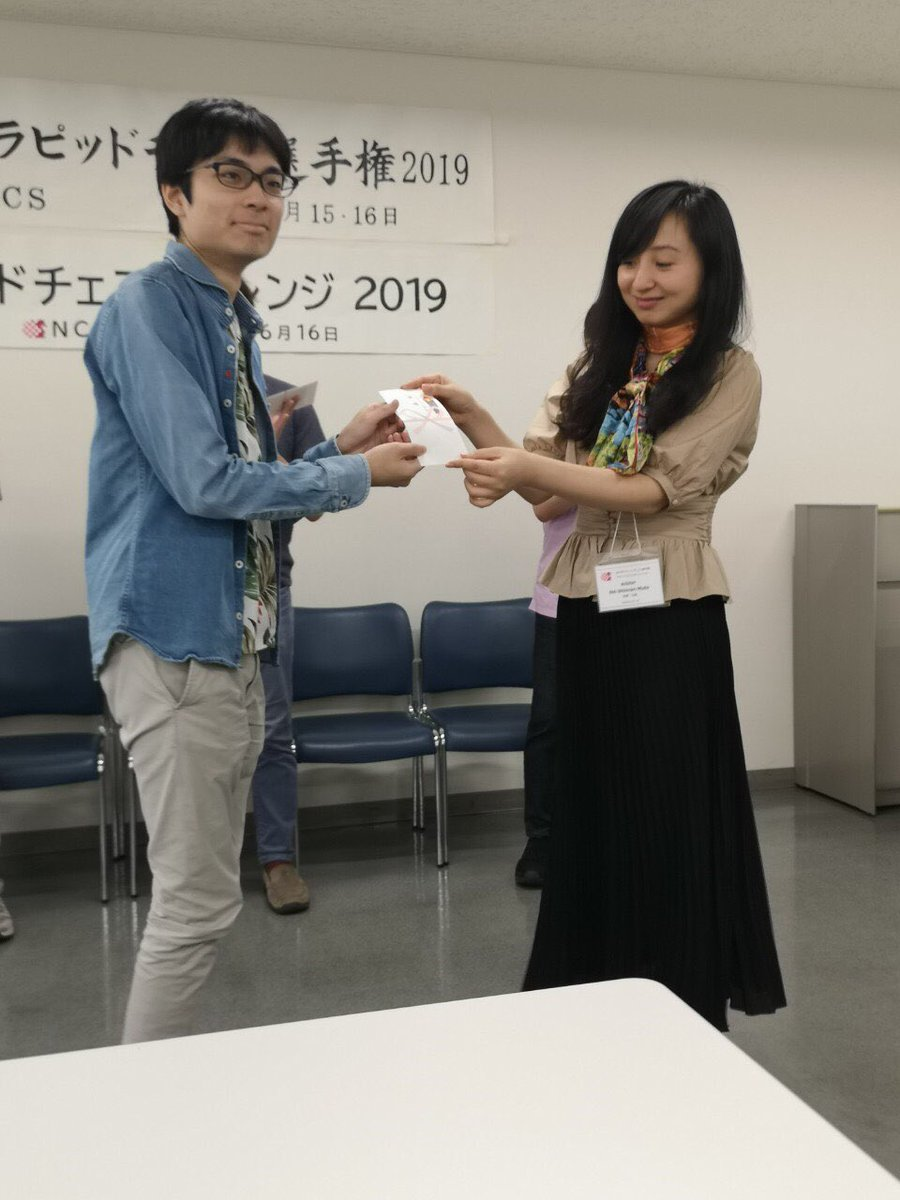 National Chess Society of JAPANさんの投稿画像
