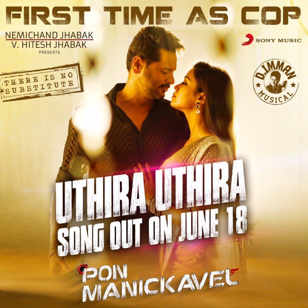 Ready to experience love again? #UthiraUthira out tomorrow at 1:00PM!   @PDdancing @immancomposer @acmugil @shreyaghoshal