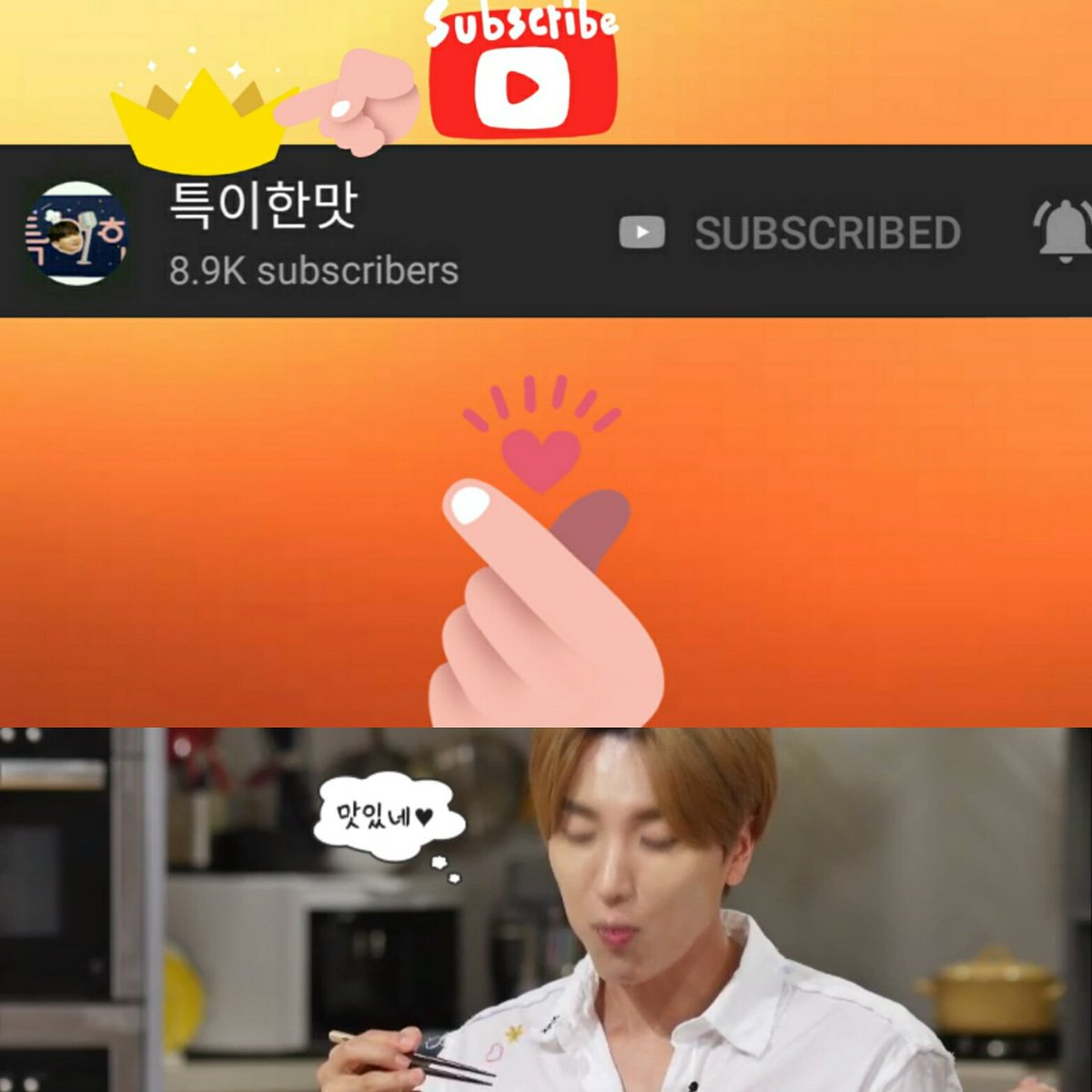 Don't forget to #subscribe to @special1004 's #Youtube #유튜브 channel #특이한맛 so you don't miss #healthy #recipes on 1st live 20190718  21:00 PM (KST) 😇👉 https://youtu.be/CsvvHNygD3A  👑👼💙🌟🍀 #leeteuk #이특 #イトゥク #박정수 #박_천사 #スーパージュニア #슈퍼주니어 #SUPERJUNIOR
