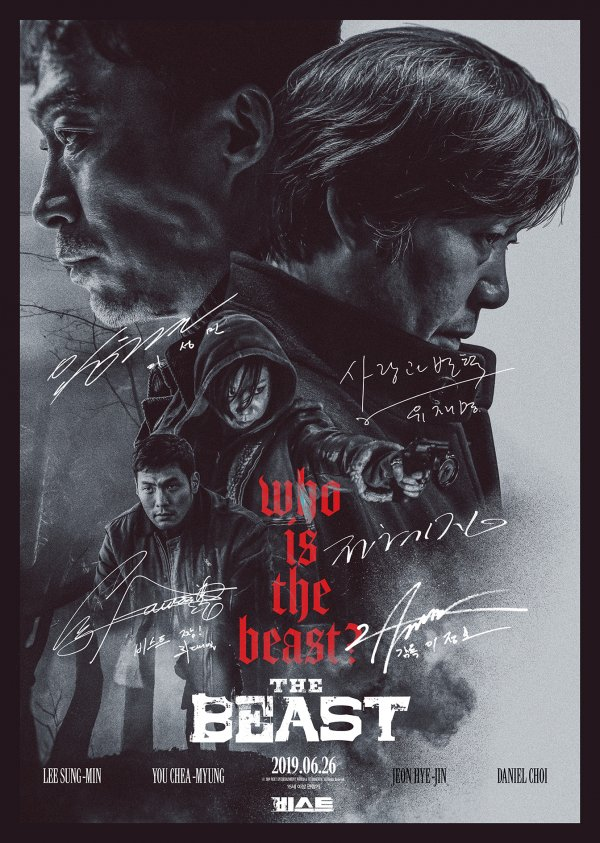 "Trailer #2 and special poster for crime-thriller film ""The Beast"