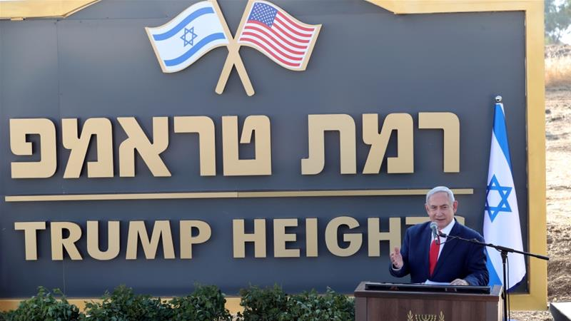 "Israel has renamed an illegal settlement in the occupied Golan Heights after Trump.  The illegal settlement is now officially ""Ramat Trump"", Hebrew for ""Trump Heights"". https://aje.io/tda9k"