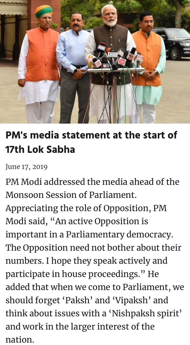 Snapshot of Headlines:  • PMs Statement • Yoga Celebrations around the world • Ajmer becomes Kerosene Free • UN Praises Indian Peacekeepers