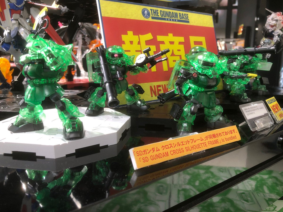 [LIMITED ITEM RANKING TOP3]  No.1: SD GUNDAM CROSS SILHOUETTE ZAKUⅡ (CROSS SILHOUETTE FRAME Ver.)[CLEAR COLOR]  No.2: [RG 1/144 MSN -04 SAZABI [CLEAR COLOR]]  No.3: [THE GUNDAM BASE LIMITED ACTION BASE 5[ZEON IMAGE COLOR]  Don't miss it!  #gundambasetokyo<br>http://pic.twitter.com/tbVwP1Ds5l