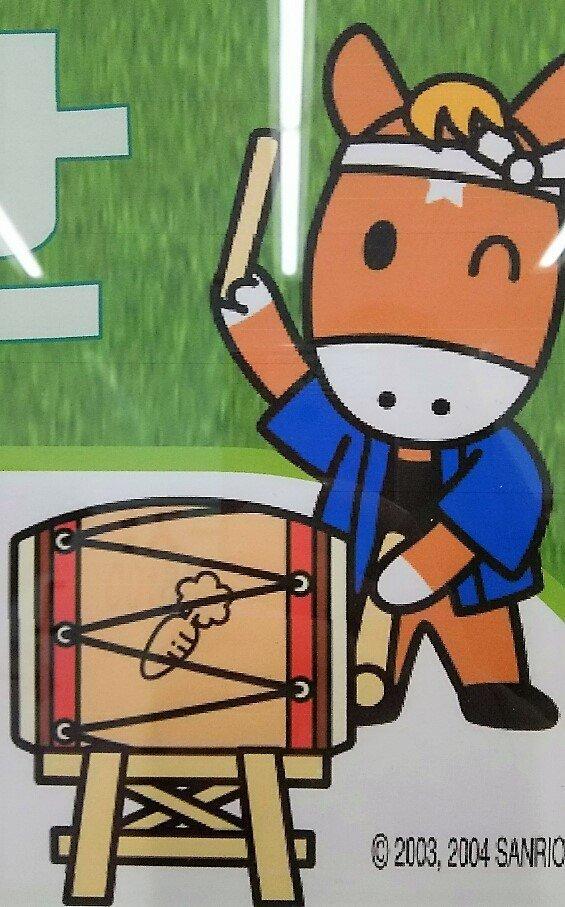 """【競馬談義】荒れたオークス・ダービー!!改めて思った、競馬に""""絶対""""はない・・・【No.88】 kamikeiba.com/2019/06/17/117…"""