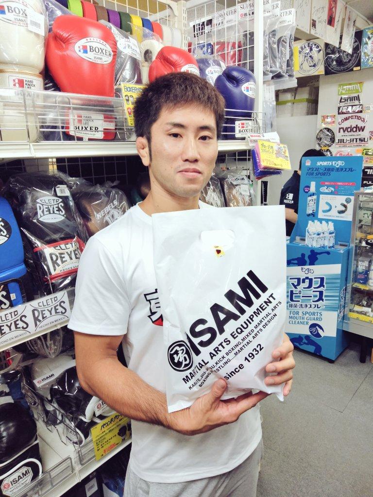 #ISAMI 様から新たに練習道具を提供して戴きました。いつもサポートをありがとうございます🤗🤗  #東京イサミ #新宿