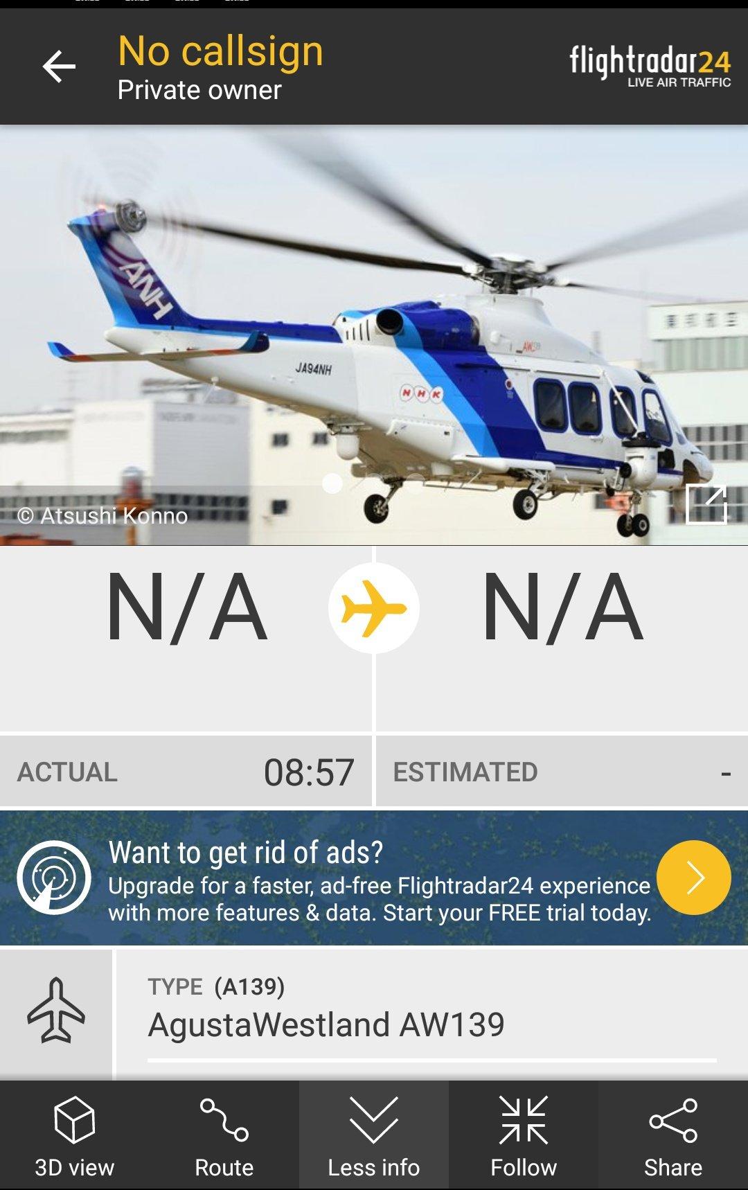 画像,#NHK 町田市交通死傷事故現場取材中ヘリコプター#flightradar24 https://t.co/HoHZwivFmv…