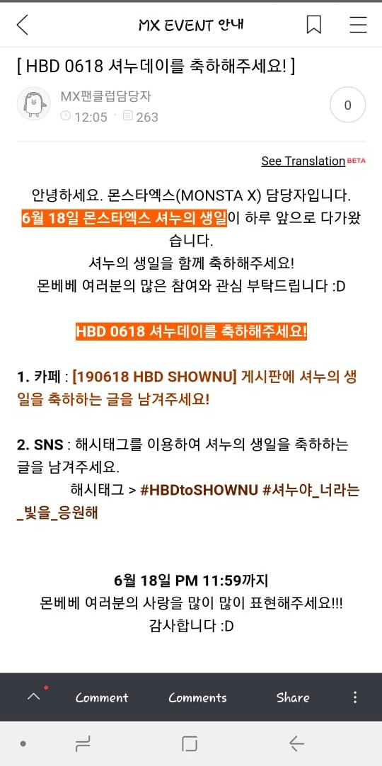 Monbebe's the hashtag that we will going to trend to celebrate  #SHOWNU birthday is   #HBDtoSHOWNU ( official )  #0618NUNUDAY ( the poll )  #나는당신의_모든세부사항을_사랑합니다 ( @hashtagSN_BD project)    and tag #MONSTA_X, #몬스타엑스, @OfficialMonstaX to help them on BB chart<br>http://pic.twitter.com/Xh527BQwQS