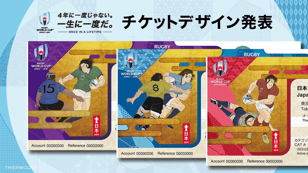The official ticket designs for Rugby World Cup 2019  <br>http://pic.twitter.com/0I55fZIKv2