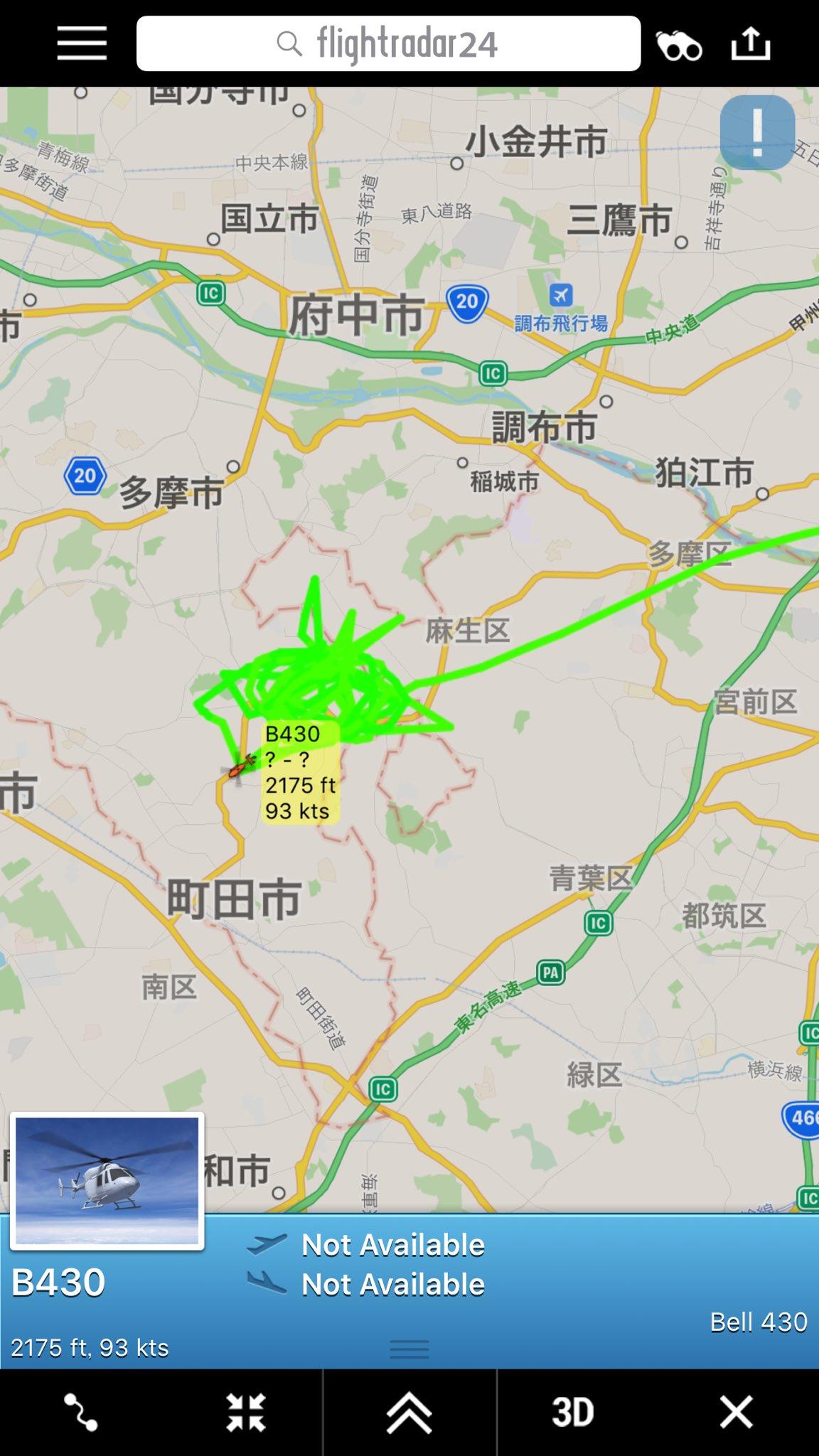 画像,町田市の事故現場はこどもの国の先あたりか https://t.co/chd43vxfNn。