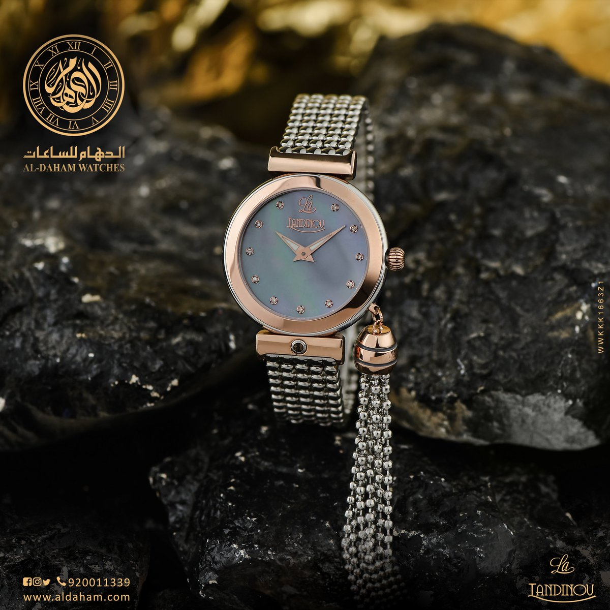 011476c0e #ساعة #لاندينوف بجمال الونها النابع من تصميمها الفريد لأجمل المناسبات من  #الدهام_للساعات pic.twitter.com/3CWUKeq65e