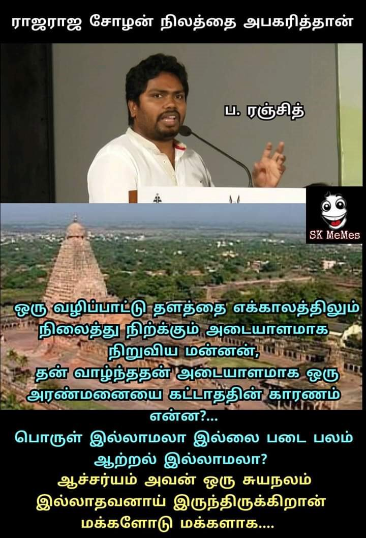 #Ranjith