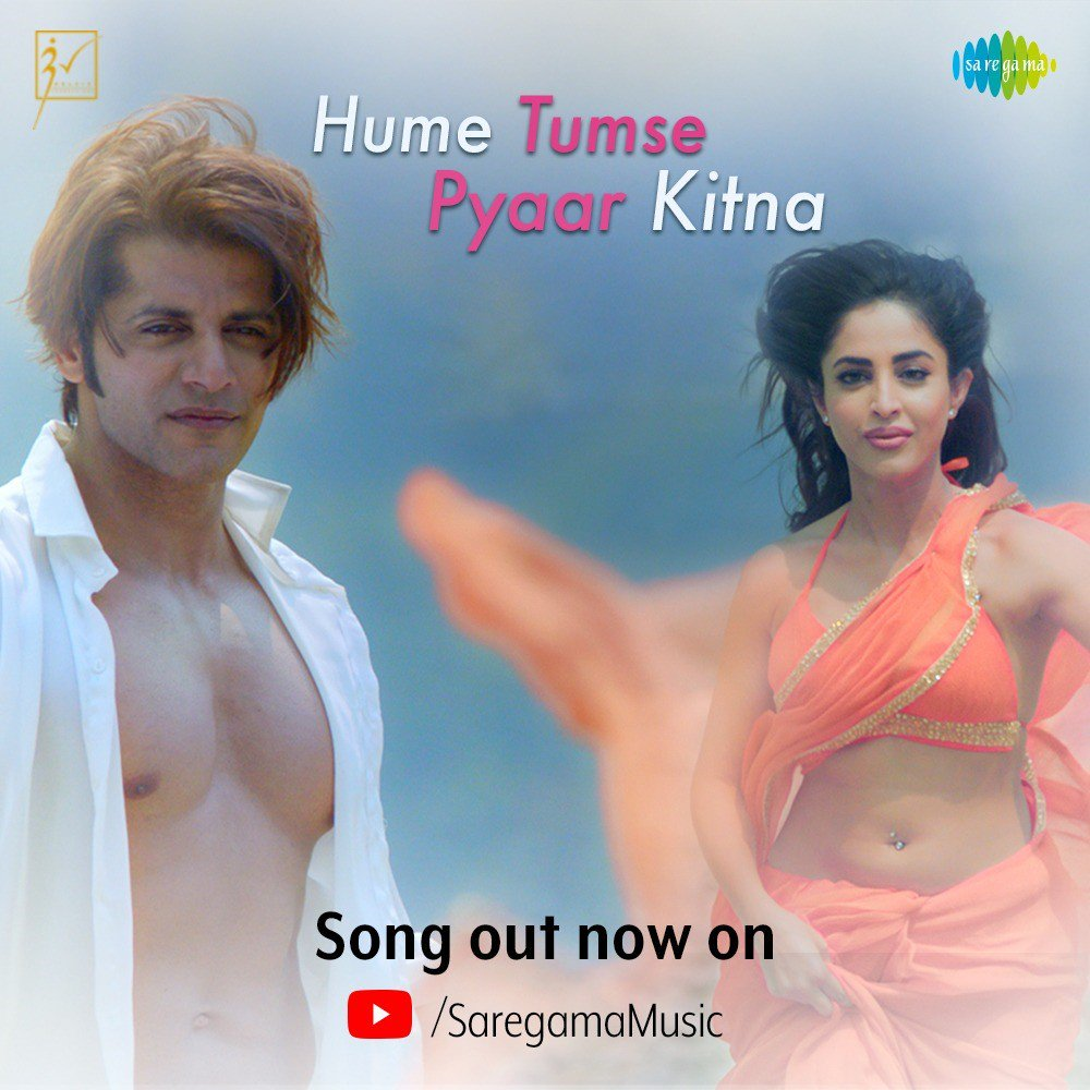 This season's romance anthem is here! Hume Tumse Pyaar Kitna title track in the unmistakable voice of @shreyaghoshal is out NOW: http://bit.ly/HumeTumsePyaarKitna…  @htpkthefilm @KVBohra @samirkochhar  #HTPK #HumeTumsePyaarKitna