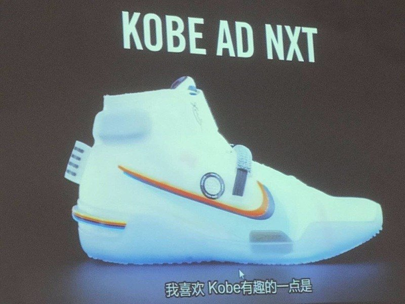 more photos afeb9 e9cf4 A Possible New Kobe AD NXT Has Leaked » Tweet added by ...