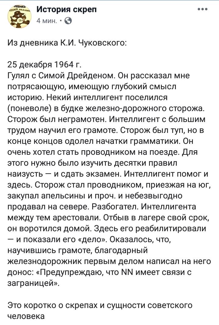 За п'ять років у Києві перейменували 219 вулиць, - КМДА - Цензор.НЕТ 4118