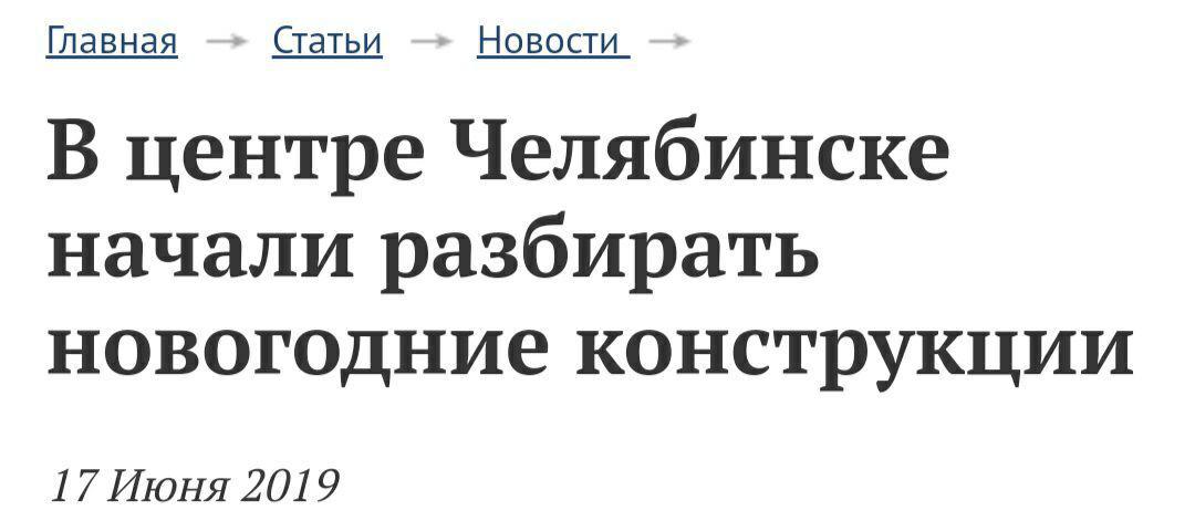 Росія відкладає переговори про новий контракт на транзит газу, тому Європі варто готуватися до газової кризи, - Зеркаль - Цензор.НЕТ 5041