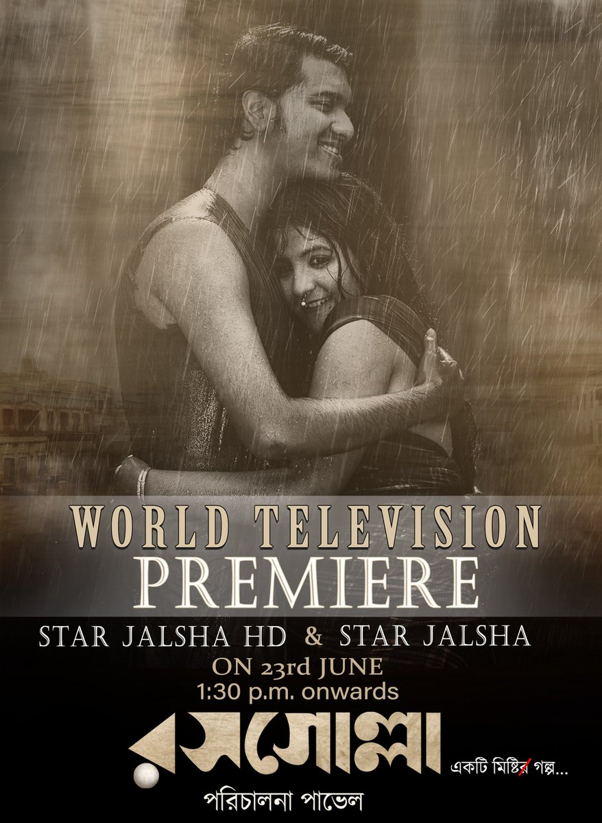 World Television Premiere of ""