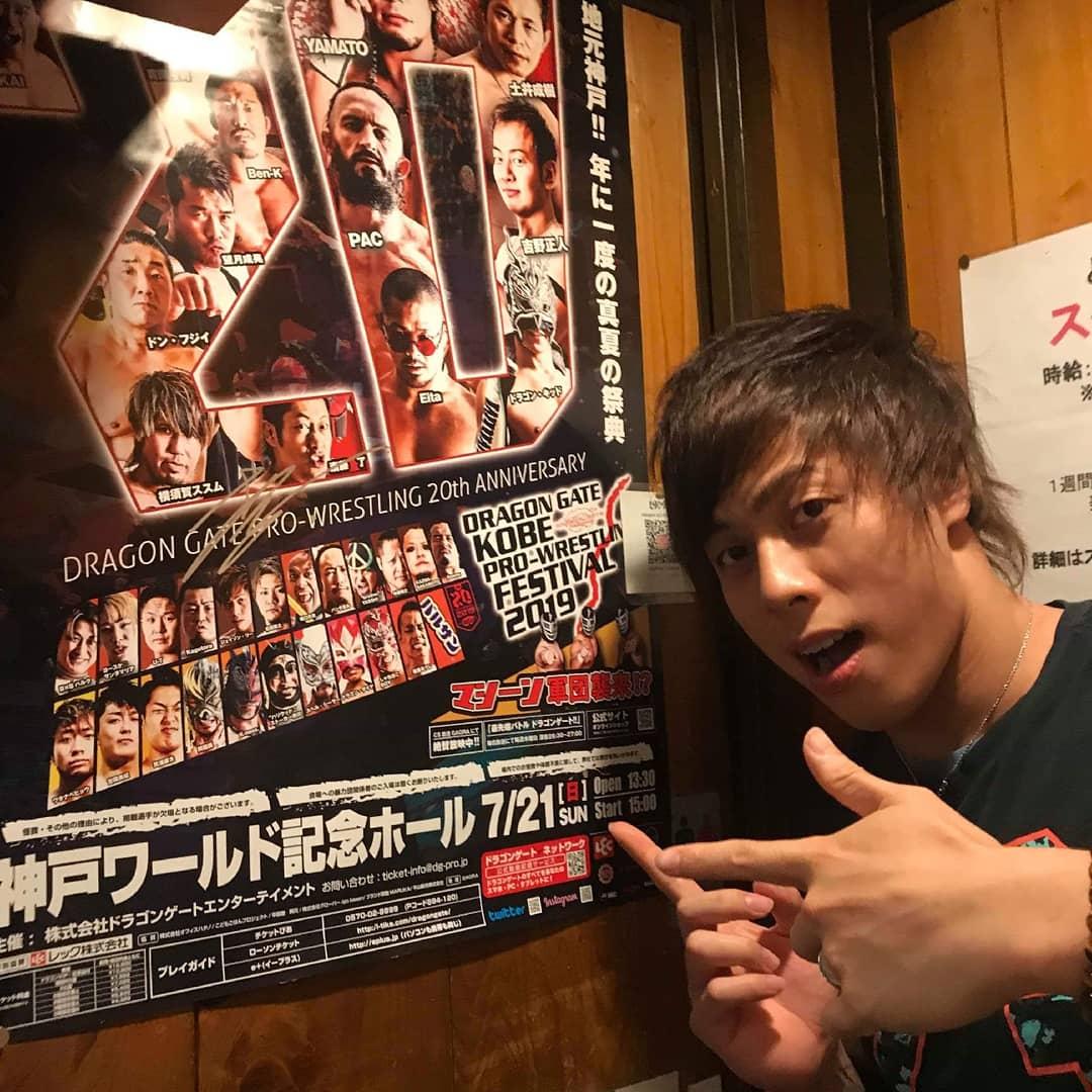 puroresu_daisuk photo