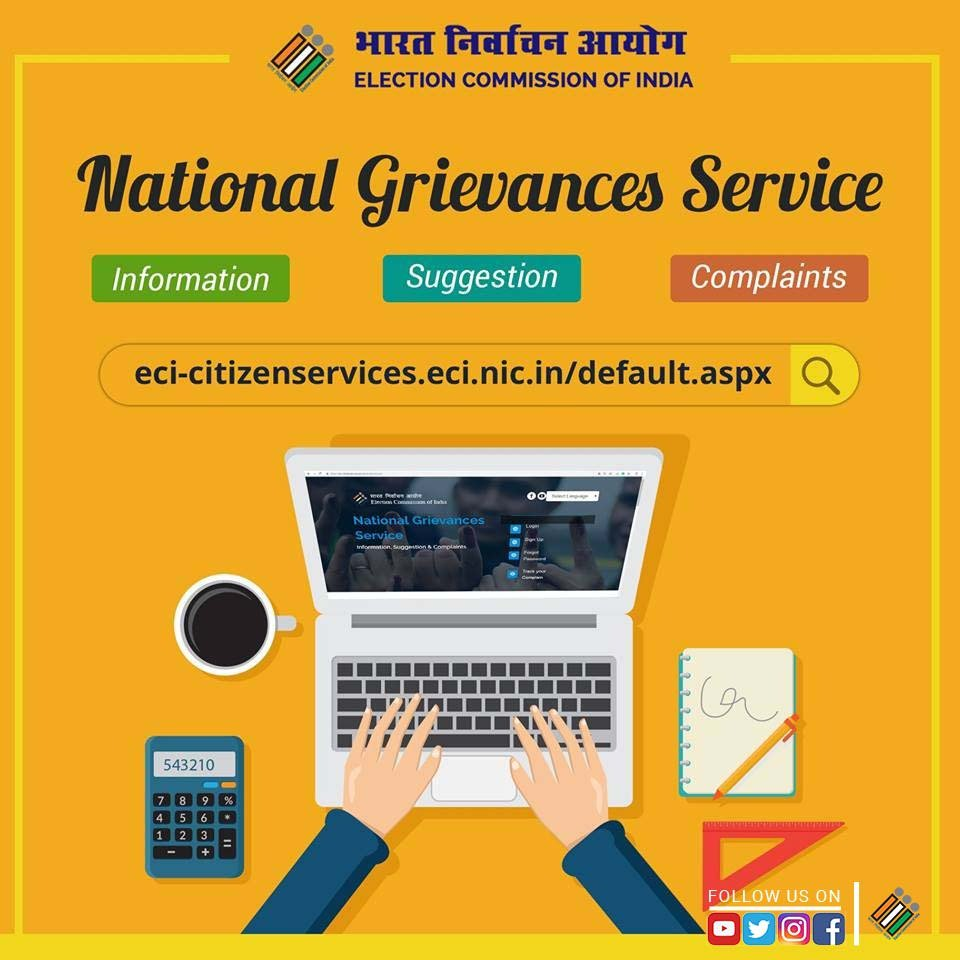 National Grievances Service (NGS) is an online, bi-lingual platform for the citizens to lodge their #complaints, track status and get redressal for their #grievances.@SpokespersonECI @PIB_India @airnewsalerts @MIB_India @DDNewsLive