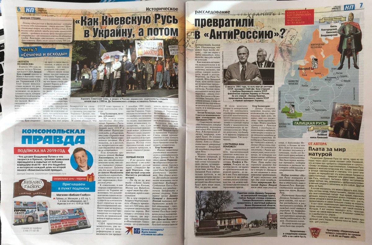 Комитет защиты журналистов призвал Зеленского сделать свободу прессы приоритетной - Цензор.НЕТ 571