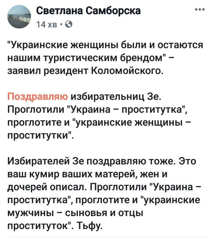 Комитет защиты журналистов призвал Зеленского сделать свободу прессы приоритетной - Цензор.НЕТ 4257