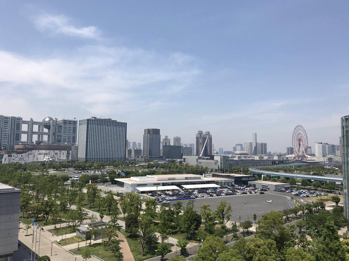 #beautifulworld #Japan #Tokyo
