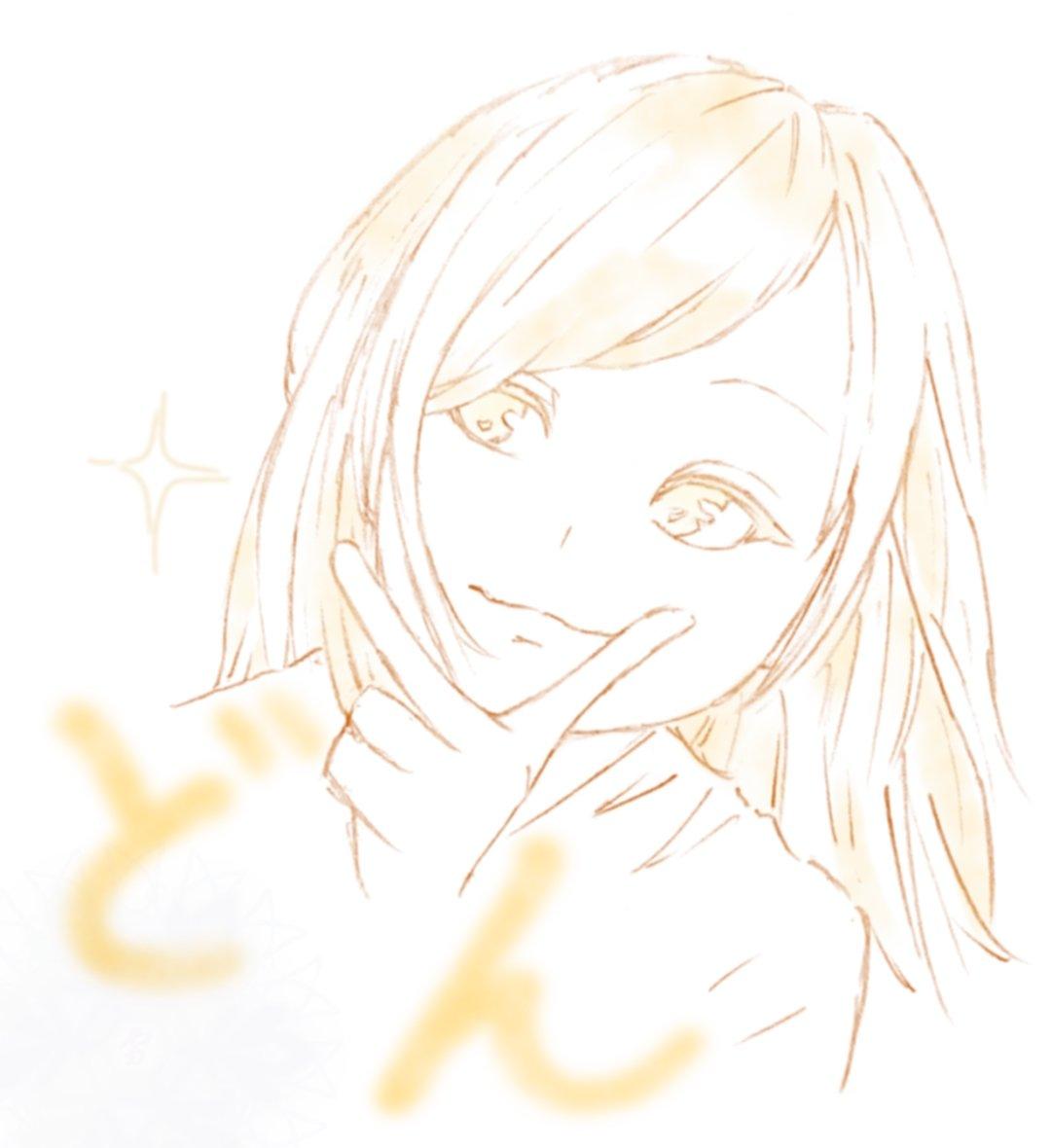 久々に寝る前の落書きを1枚 拙い絵ですが、いくちゃんです #生田絵梨花 #乃木坂46