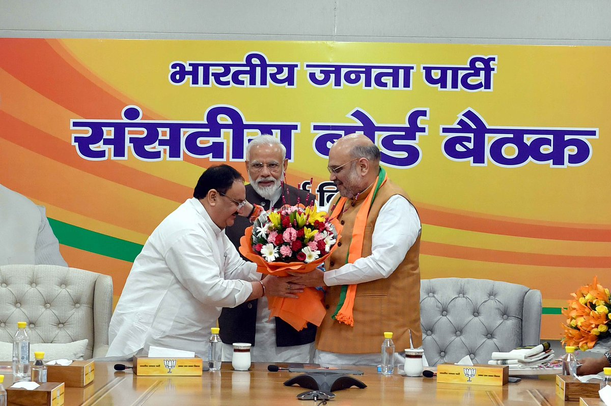 I am confident that under the leadership of Shri @AmitShah and Shri @JPNadda, and powered by the hardwork of our Karyakartas, the BJP will continue winning people's trust and serving our society. We remain committed to building a strong, developed and inclusive India.