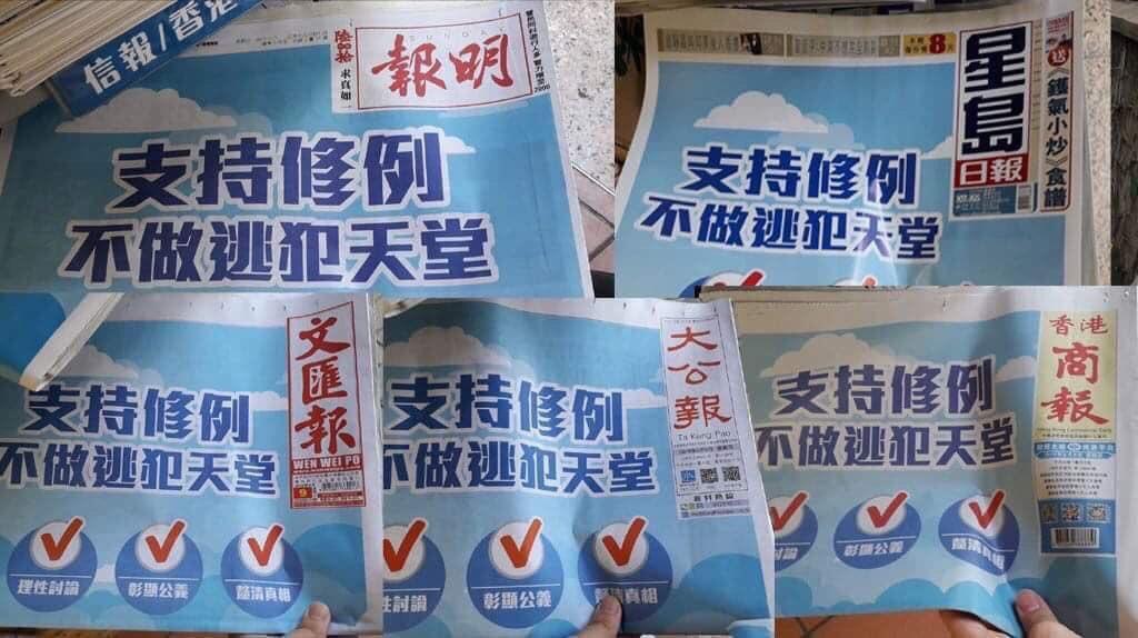记住香港这些 已经被中共控制的媒体,它们是:  明报、文汇报、大公报、星岛日报、香港商报  请抵制购买,它们是香港的人民日报!