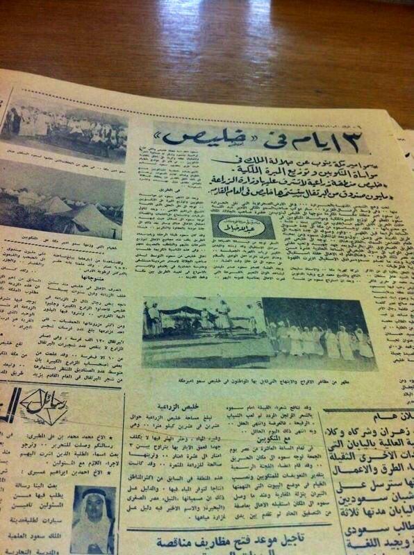 3530773bb ... وهذا التقرير بعد حادثة حريق سوق المغاربة في ١٣٨٩هـ تقريبا @KhlaisToday  @ghranchannel @Godaidnews @AL_wathaq @Darahfoundationpic.twitter .com/jM9Z6K3P9x
