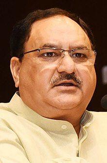 श्री जे. पी. नड्डा जी को भारतीय जनता पार्टी का कार्यकारी राष्ट्रीय अध्यक्ष चुने जाने पर हार्दिक बधाई एवं शुभकामनाएं।