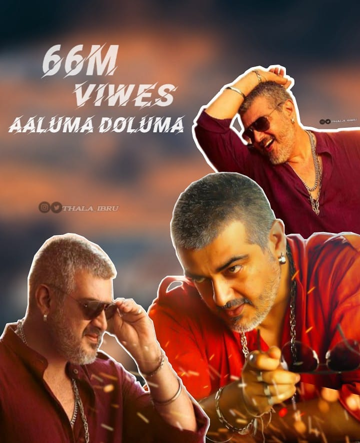 #AalumaDoluma Video Song Crossed 66M+ Views   LINK :  https:// youtu.be/2ogKpj5QuSY        @AjithFC_INDIA <br>http://pic.twitter.com/VOvjX21vv3