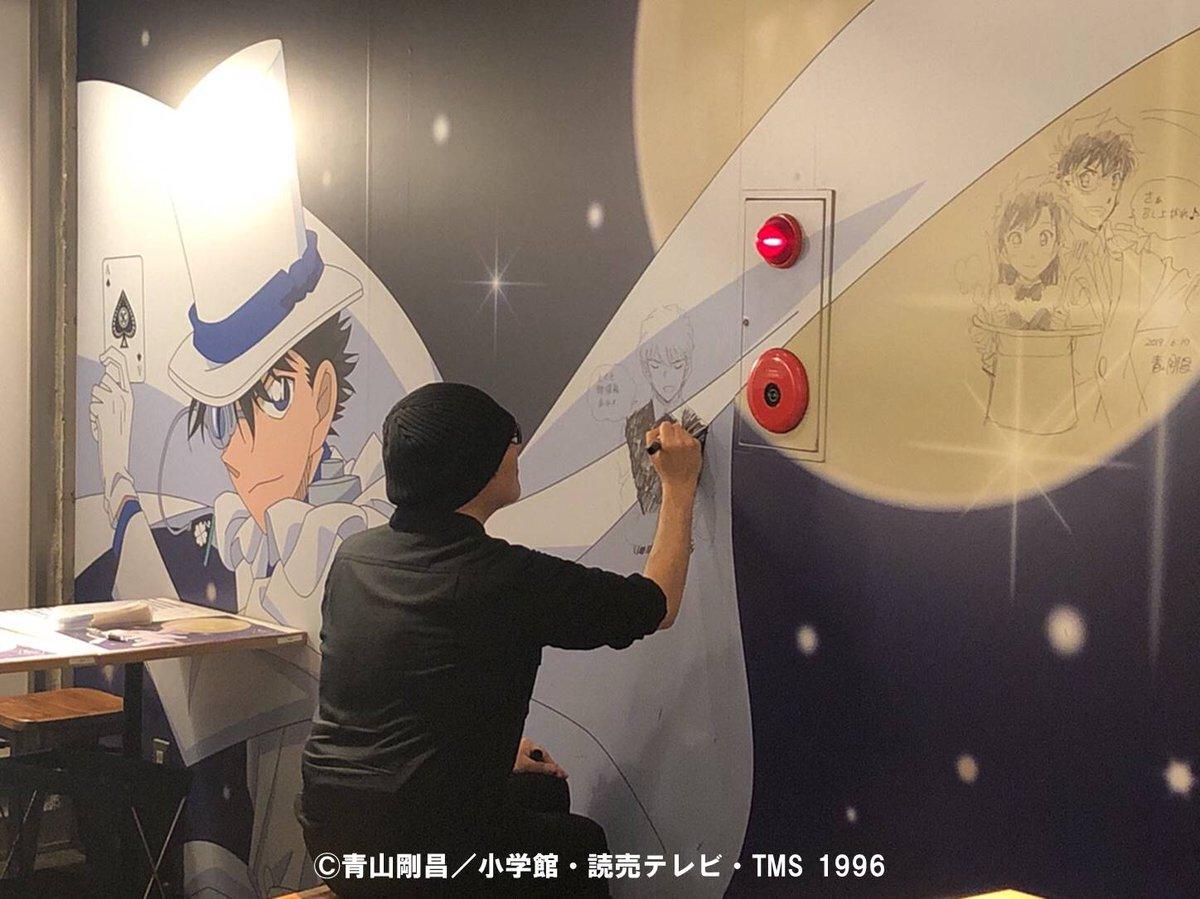 【怪盗キッドカフェ】原宿会場へ青山剛昌先生にご来店いただきました! まじっく快斗のキャラクターたちのイラストを描いていただきましたのでご来店の際は是非ご覧ください!