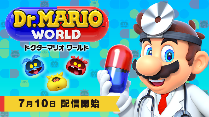 @Drmarioworld_JP's photo on ドクターマリオ