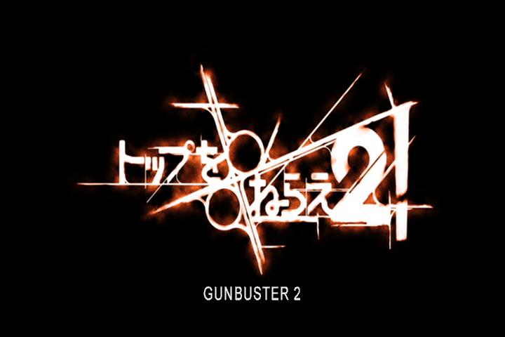 Gunbuster2 Hashtag On Twitter