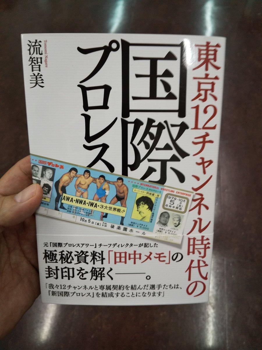 IkumiUmi photo
