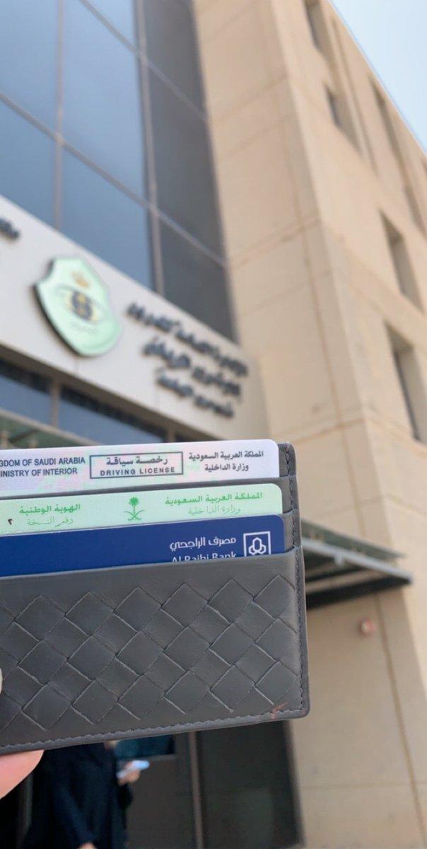 63336cb0e (@ SDS Saudi Driving School - @sds_pnu in Riyadh) https://www.swarmapp.com/c/jgPUWJrYB5u  pic.twitter.com/l9x1llvTWT