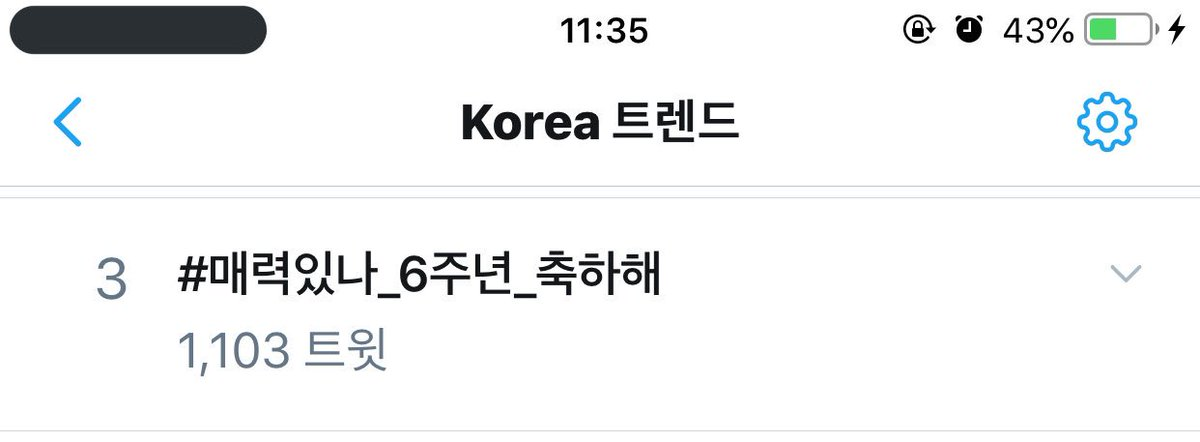 """#JimInTrends 190618 To celebrate the 6th anniversary of Jimin's  iconic """"Am I charming...?"""" tweet  #매력있나_6주년_축하해 is currently trending at #3 in Korea  #JIMIN #지민 @BTS_twt<br>http://pic.twitter.com/S47z7eAHTD"""