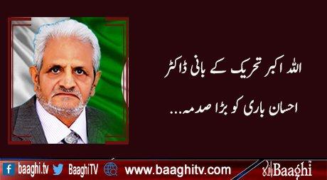 @BaaghiTV's photo on #mondaythoughts