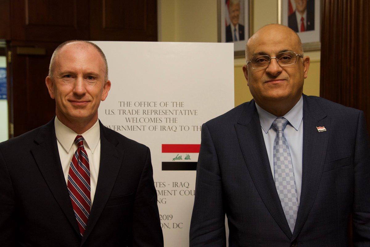 US Embassy Baghdad D9V426GX4AALc77