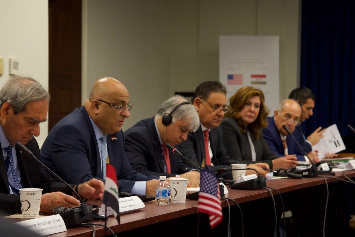 US Embassy Baghdad D9V45G4XsAEPNEC