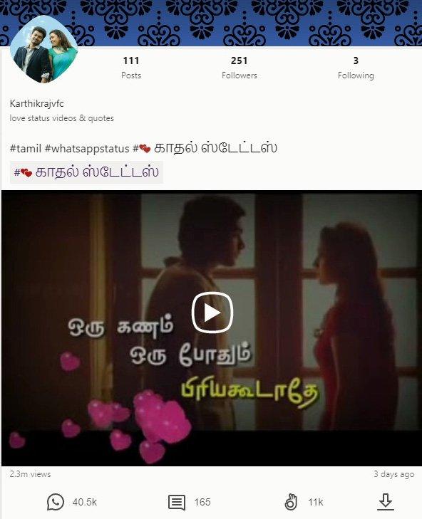 Whatsapp Status Share Chat Tamil Download - bio para whatsapp