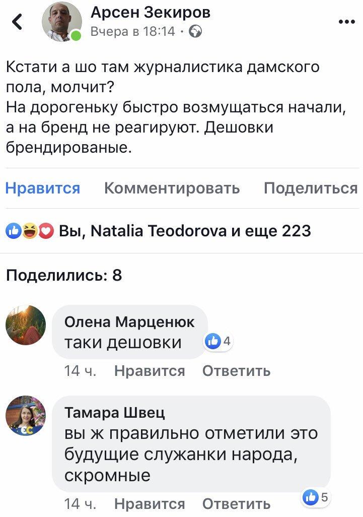 Командир 53-й бригады армии РФ Мучкаев и террорист Дубинский-Хмурый, - нидерландские СМИ назвали имена тех, кому будет объявлено обвинение в деле о крушении лайнера МН17 - Цензор.НЕТ 3294