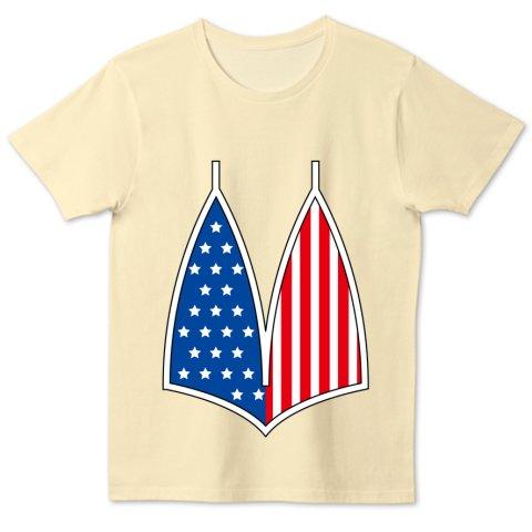 ゆりやんレトリィバァ「アメリカズ・ゴット・タレント」星条旗水着風Tシャツ    https://www.ttrinity.jp/product/5073679#371…  #アメリカ #国旗 #お笑い #星条旗 #吉本 #レトリバー #ゆりやんレトリィバァ #AGT #ゆりやん #花月 #パロディ #各色あります