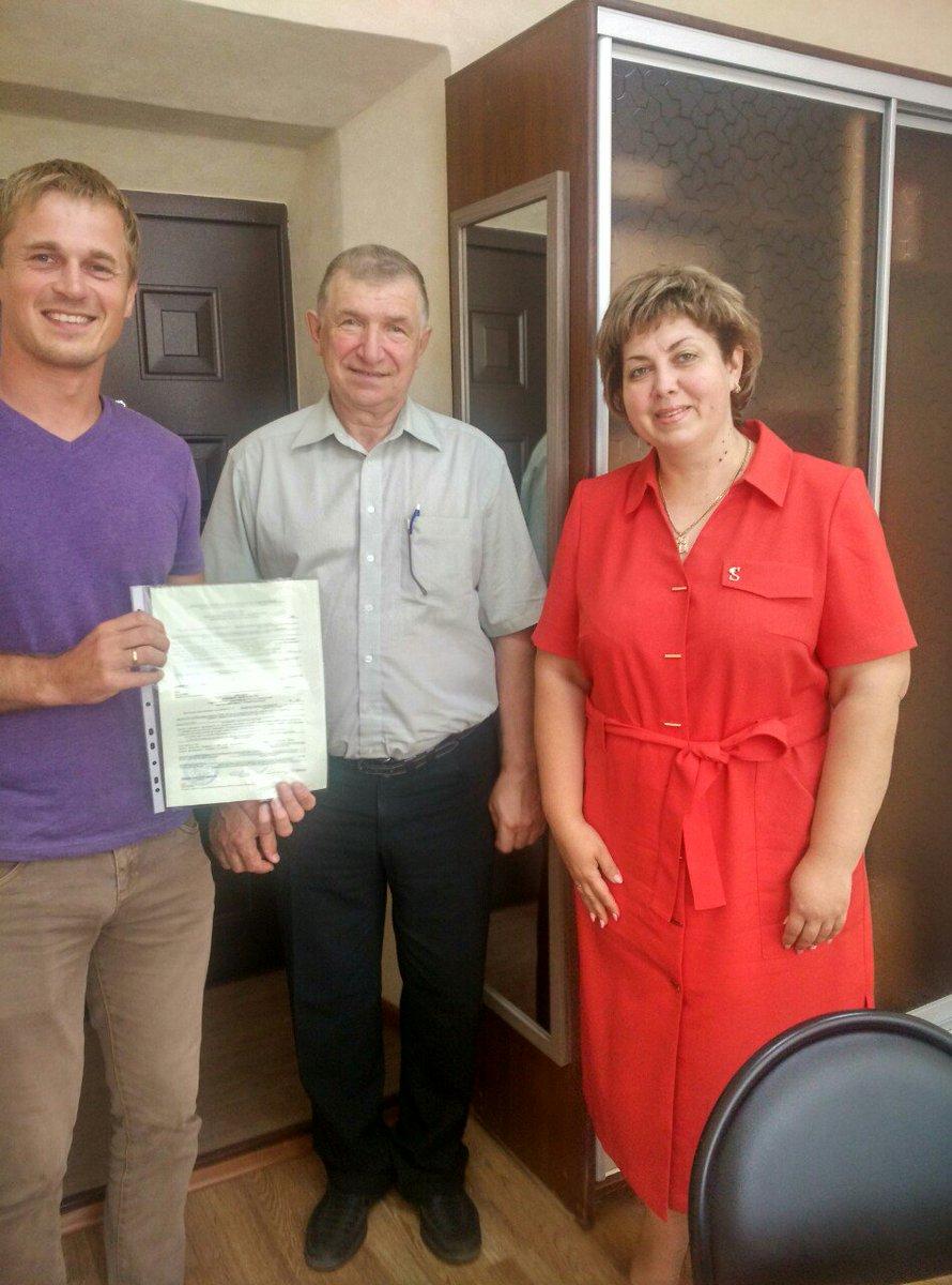 Сертификат молодая семья 2020 как получить волгоград