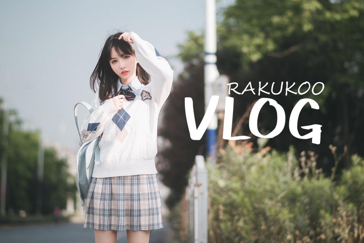 新たなVLOGウップしました(╹◡╹)【RAKUKOO】VLOG#003 春末夏初的JK日常拍摄记录 https://youtu.be/Oo8X_hUERjw via @YouTube