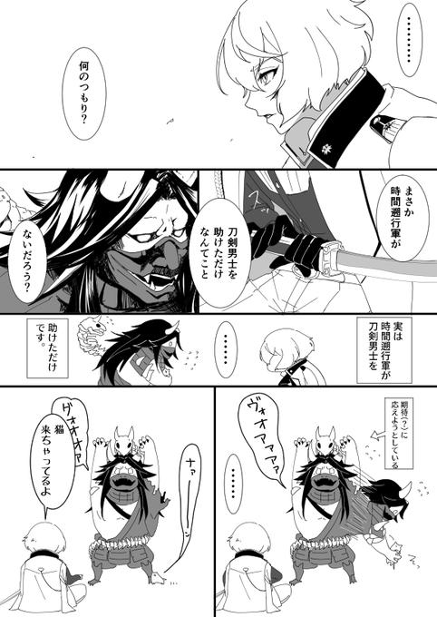 小説 ショッピ