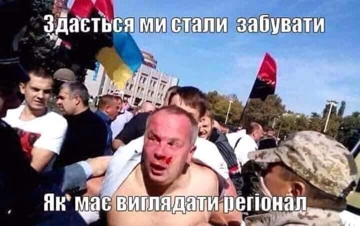 """""""Оппоблок"""" не может включить экс-регионала Ефремова в свой предвыборный список, - ЦИК - Цензор.НЕТ 48"""